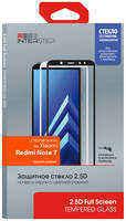 Защитное стекло InterStep FSC для Xiaomi Redmi Note 7, Black