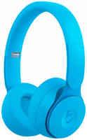 Наушники накладные Bluetooth Beats Solo Pro Wireless Noise Cancelling MMC Light