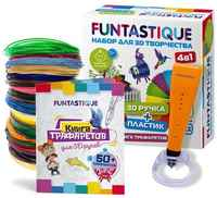 Funtastique Funtastique 4-1-FPN04O-PLA-20-SB