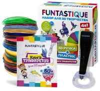 Funtastique Funtastique 4-1-FPN04B-PLA-20-SB
