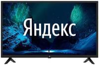 Телевизор Hi VHIX-24H152MSY
