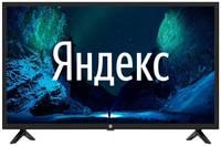 Телевизор Hi VHIX-40F152MSY