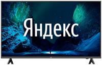 Телевизор Hi VHIX-43U169MSY