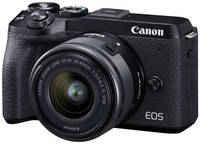Canon EOS M6 Mark II M15-45 S + EVF
