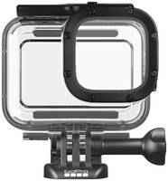 GoPro Protective Housing HERO8 (AJDIV-001)