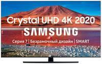Телевизор Samsung UE55TU7500U