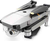 Квадрокоптер DJI Mavic Pro Fly More Combo Platinum