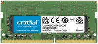 Оперативная память Crucial CT16G4SFD8266