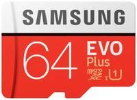 Карта памяти Samsung MicroSD 64GB Class 10 EVO Plus (MB-MC64HA/RU)