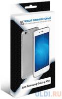 Чехол для Samsung Galaxy A50 DF sCase-76
