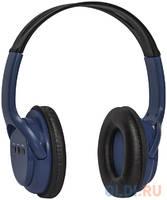 Гарнитура Defender FreeMotion B520 , Bluetooth