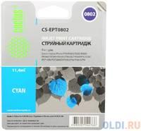 Картридж Cactus CS-EPT0802 460стр