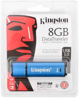 Флешка USB 8Gb Kingston DataTraveler Vault Privacy DTVP30/8GB