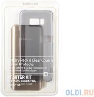 Чехол Samsung EB-WG95EBBRGRU для Samsung Galaxy S8 + защитное стекло