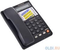 Телефон Panasonic KX-TS2365RUB ЖК-Дисплей, Flash, Recall, Pause, Память 20, Спикерфон, Wall mt.