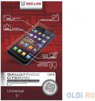 Защитное стекло Red Line для смартфонов 5″