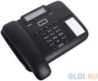 Телефон Gigaset DA710 (проводной, ЖКИ, АОН)