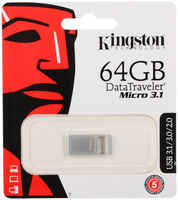 Внешний накопитель 64GB USB Drive <USB 3.1> Kingston Micro 3.1