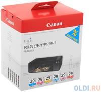 Набор картриджей Canon PGI-29 CMY/PC/PM/R Multi для PRO-1