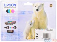 Набор картриджей Epson C13T26164010 MultiPack для XP-600 XP-700 XP-800
