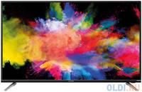 "Телевизор LED Hyundai 50"" H-LED50EU7008 /Ultra HD/60Hz/DVB-T2/DVB-C/DVB-S2/USB/WiFi/Smart TV (RUS)"