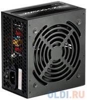 Блок питания ATX 500 Вт Zalman ZM500-LXII