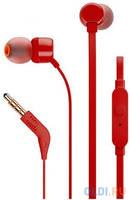 JBL TUNE110 Lifestyle 1.2м проводные (в ушной раковине)