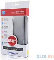 Блок питания для ноутбука Ippon SD65U 65Вт 8 переходников