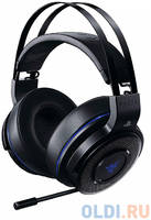 Razer Thresher - Wireless Gaming Headset for PS4- FRML Packaging