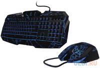 Клавиатура проводная HAMA uRage Illumination USB R1113768