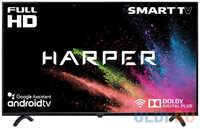 Телевизор Harper 43F720TS 43″ Full HD