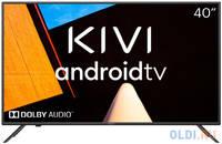 Телевизор Kivi 40F710KB 40″ LED Full HD