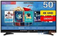 """Телевизор Asano 50LU8010T 50"""" 4K Ultra HD"""