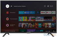 """Телевизор Thomson T50USL7000 50"""" 4K Ultra HD"""