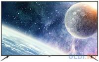 """Телевизор Hyundai H-LED75FU7002 75"""" LED 4K Ultra HD"""
