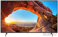 "Телевизор SONY KD65X85TJCEP 65"" LED 4K Ultra HD"