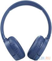 Гарнитура накладные JBL Tune 660NC беспроводные bluetooth оголовье (JBLT660NCBLU)