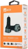 Автомобильное зарядное устройство ACD ACD-C233-X3B 3/2/1.5 А
