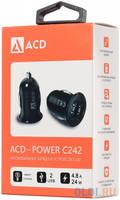 Автомобильное зарядное устройство ACD ACD-C242-X1B 4.8 А