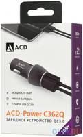 Автомобильное зарядное устройство ACD ACD-С362Q-V1B 3/2/1.5 А USB-C