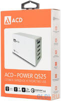 Сетевое зарядное устройство ACD ACD-Q525-X3W 3/2/1.5 А