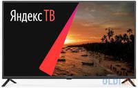 """Телевизор Hyundai H-LED43FS5001 43"""" LED Full HD"""