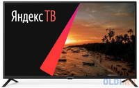 "Телевизор LED Hyundai 43"" H-LED43FU7001 Яндекс /Ultra HD/60Hz/DVB-T/DVB-T2/DVB-C/DVB-S2/USB/WiFi/Smart TV (RUS)"