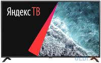 "Телевизор LED Hyundai 50"" H-LED50FU7001 Яндекс /Ultra HD/60Hz/DVB-T/DVB-T2/DVB-C/DVB-S2/USB/WiFi/Smart TV (RUS)"