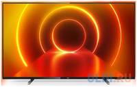 """Телевизор Philips 43PUS7805/60 43"""" LED 4K Ultra HD"""