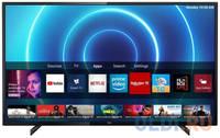 """Телевизор Philips 58PUS7505/60 58"""" LED 4K Ultra HD"""