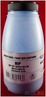 & Тонер для картриджей CE311A , химический (фл. 26г) B&W Premium Mitsubishi/MKI фас.Россия