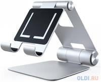 Настольная подставка Satechi R1 Aluminum Multi-Angle Tablet Stand для мобильных устройств.Материал алюминий. Цвет серебряный