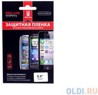 Пленка защитная Red Line для смартфонов 5.9″ прозрачная УТ000000009