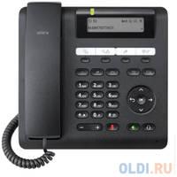 Телефон SIP Unify OpenScape Desk Phone CP400T (L30250-F600-C436)